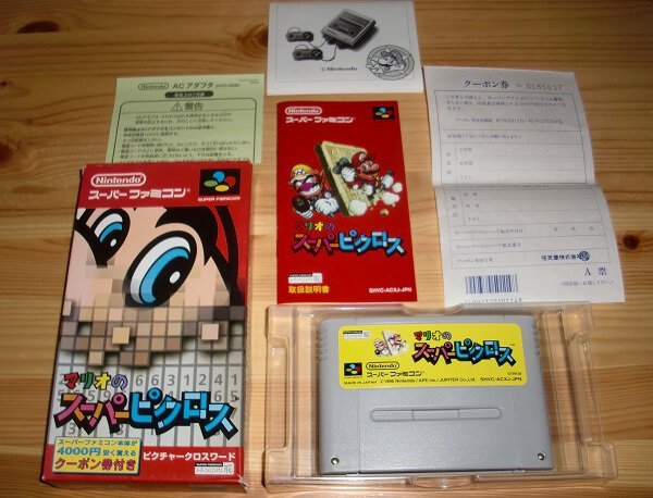 Snes Japan: Mario no Super Picross