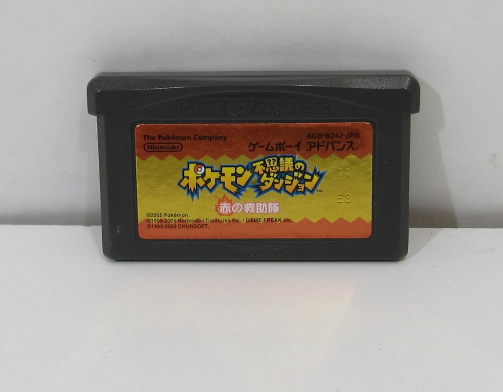 Pokemon Dungeon Red Rescue Team - japansk - till GBA