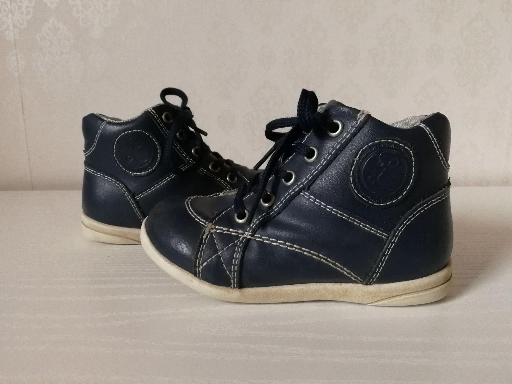 Lära gå skor Linear strl 23 skor