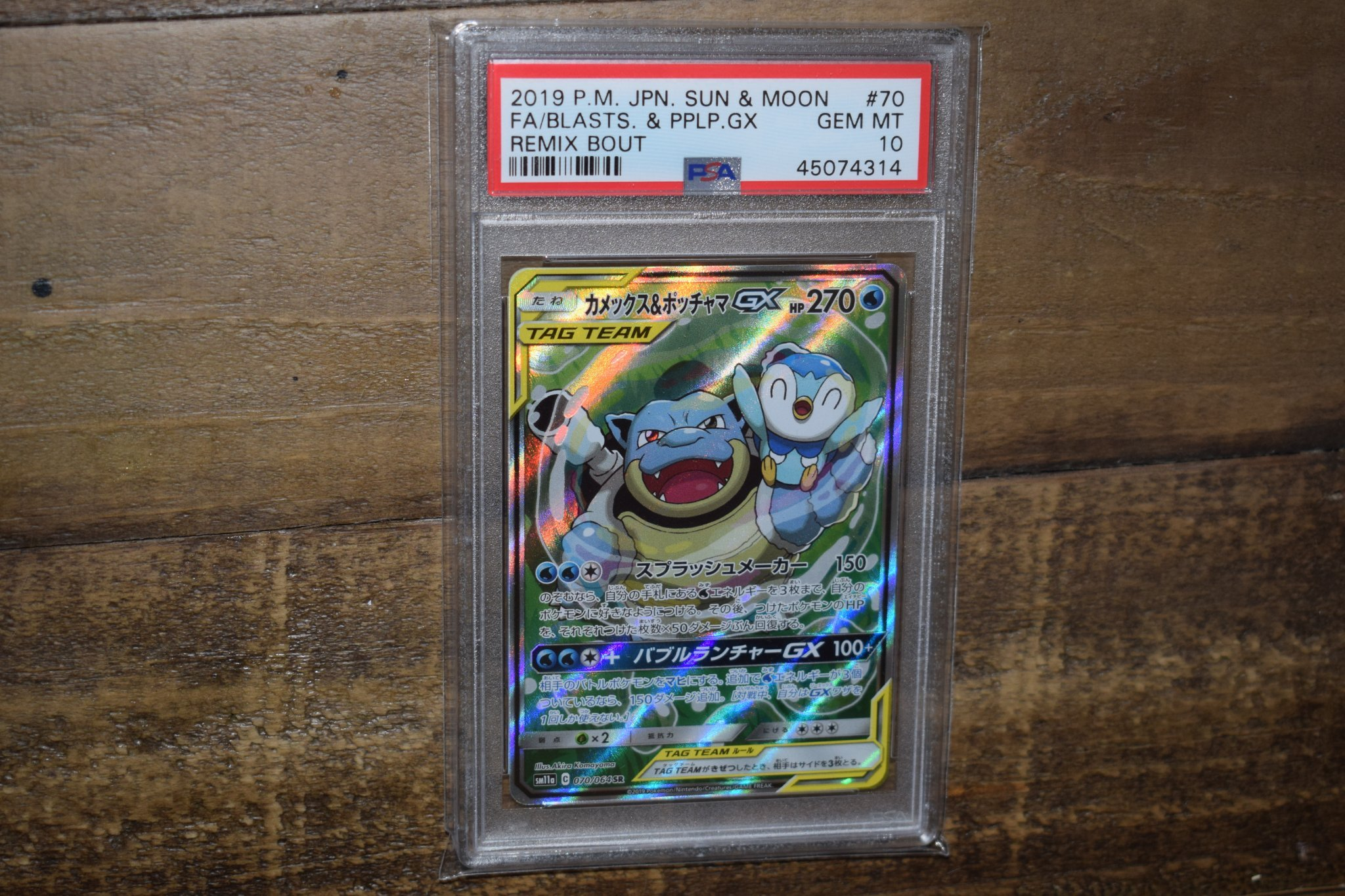 Blastoise Piplup GX Tag Team PSA 10 GEM MINT Pokemon Secret Rare Alternate Art
