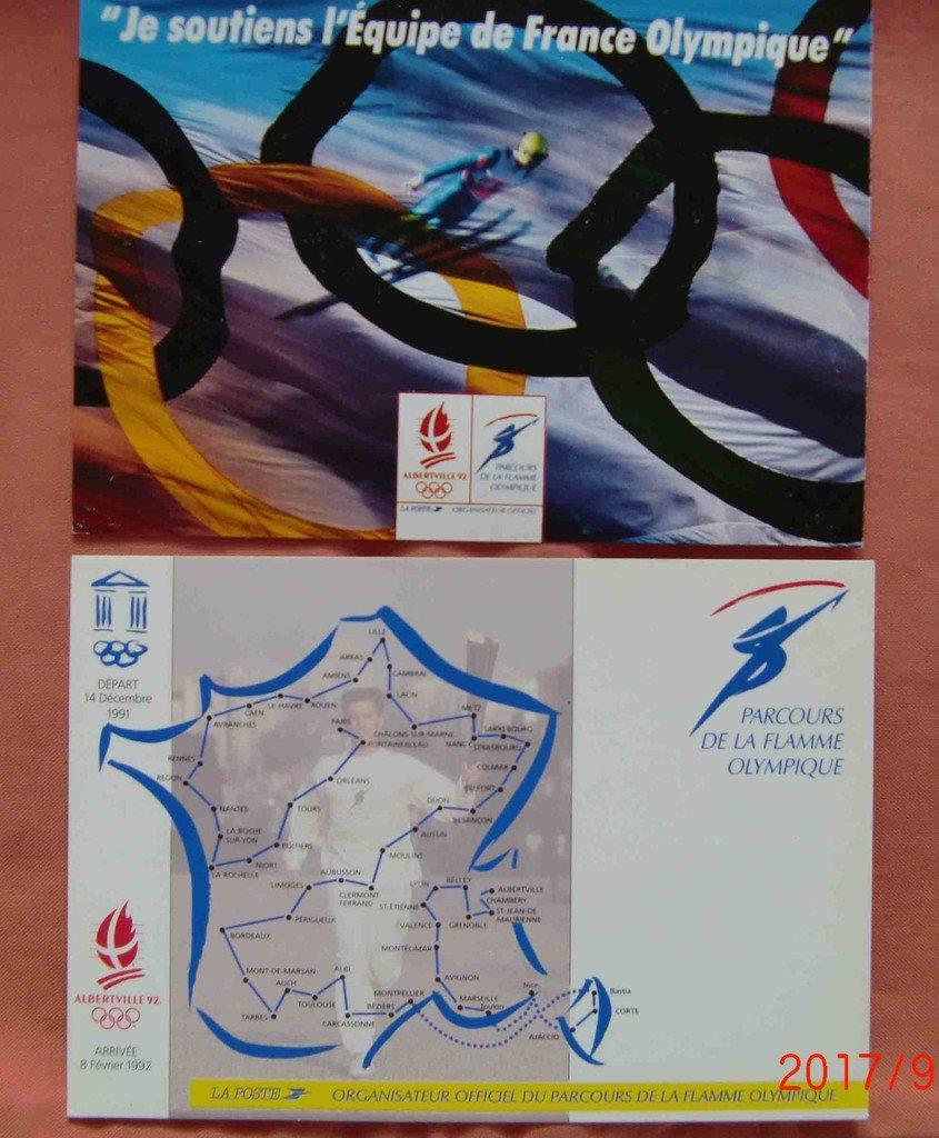 OS olympiad 2 obeg vykort Albertville 1992 på Tradera.com - Vykort och