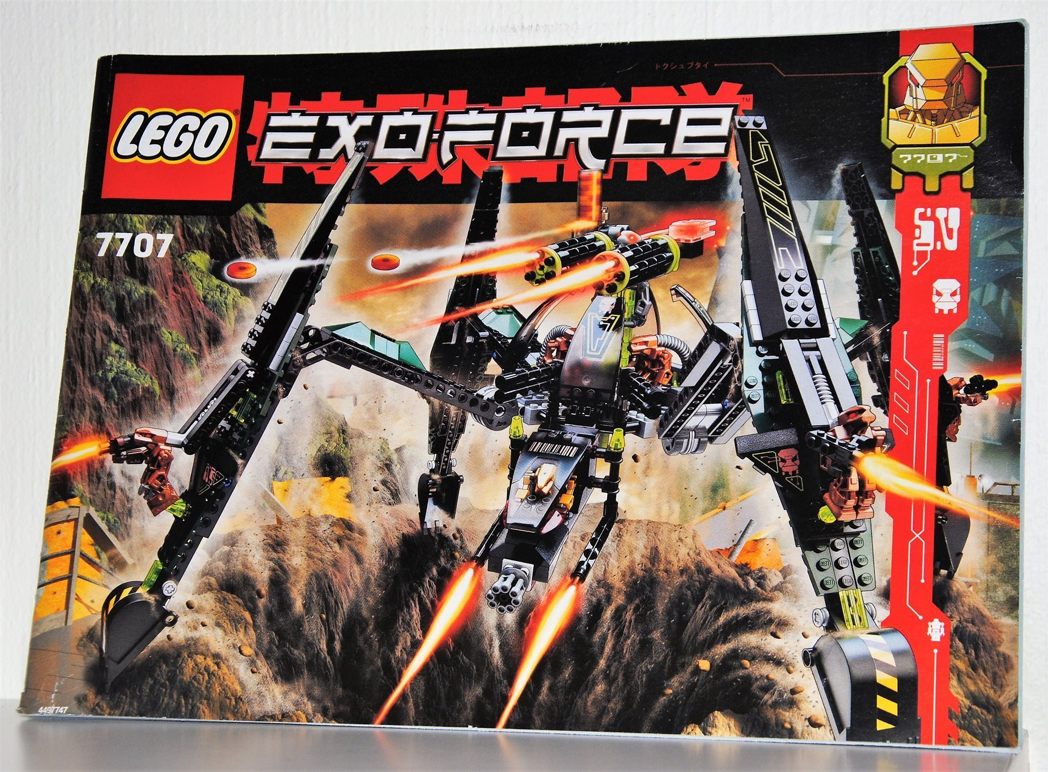 LEGO EXO-FORCE: 7707 STRIKING VENOM - KOMPLETT