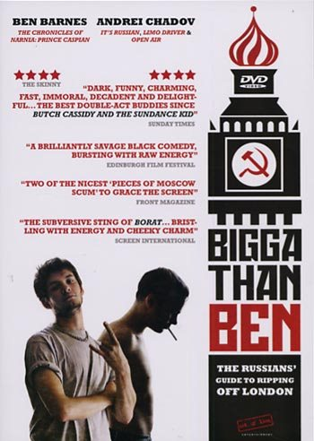 Bigga than Ben (DVD)