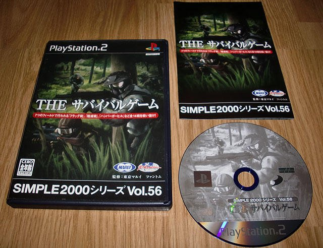 PS2 Japan: Survival Game ★
