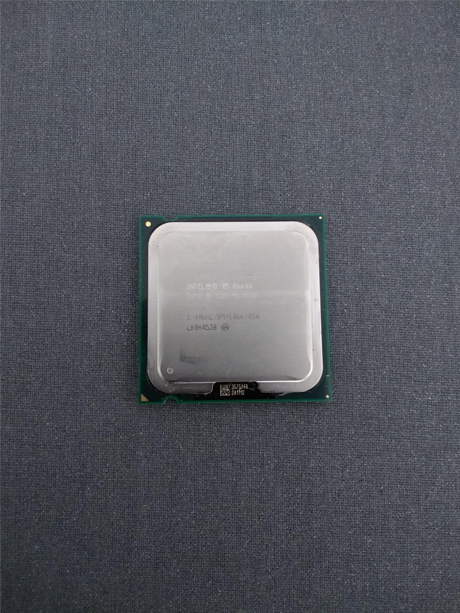 Intel Quad Core Q6600 P Vriga Processorer