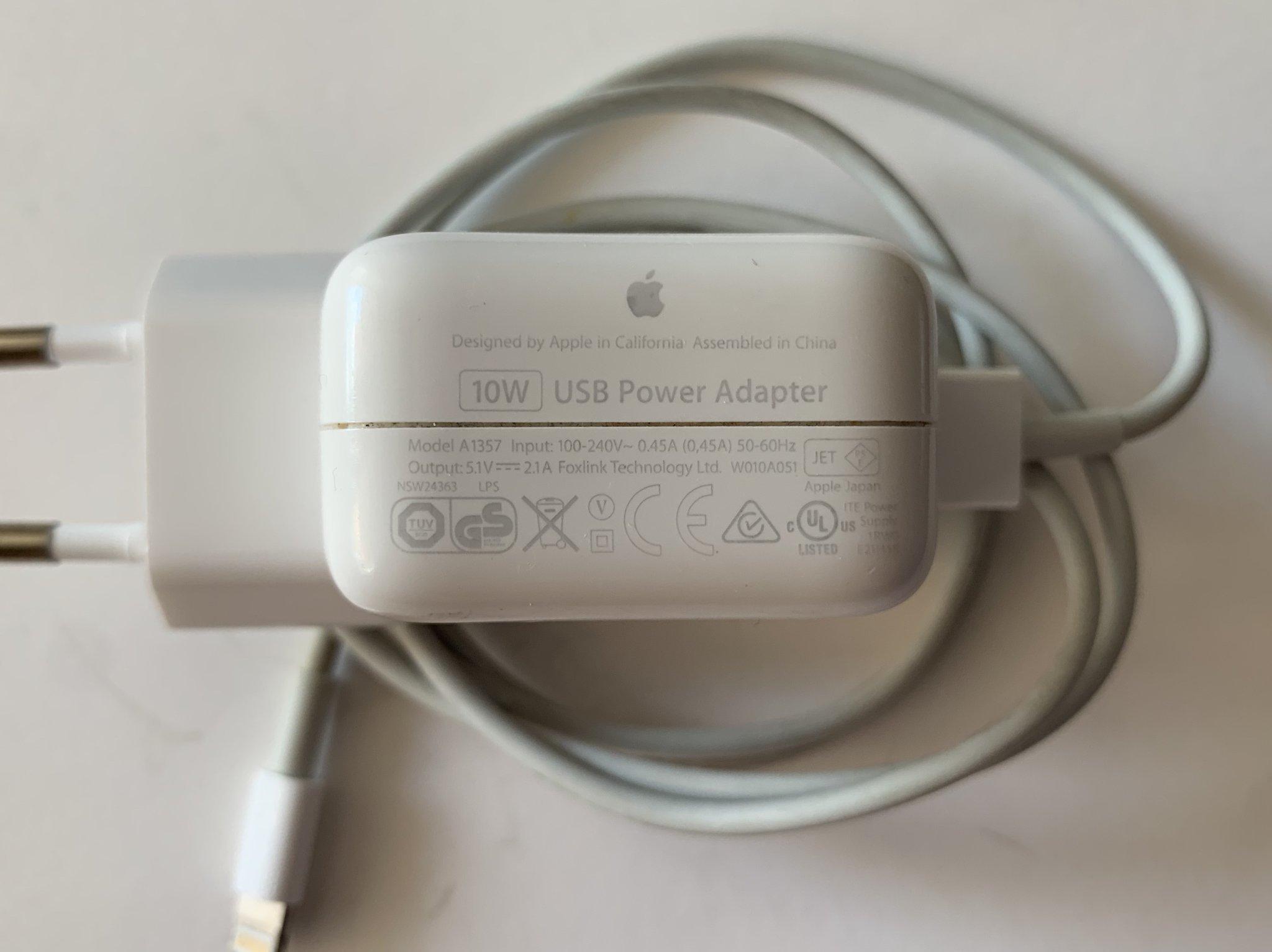 Apple Original 10W IphoneiPadiPod + Lightning till USB kabel och nätadapter 1m