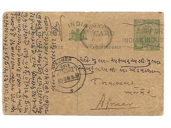"Indien 1927, George V,  ½ Anna Post Card med slogan ""Support Indian Industries"""