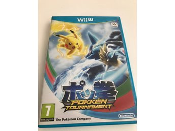 Pokémon Tournament Wii U Nyskick!