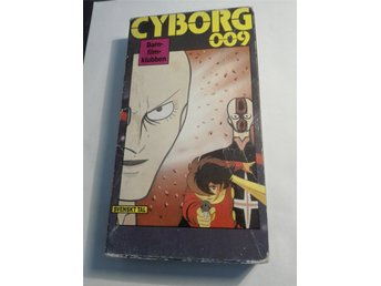 Cyborg 009 - avsnitt 15+16 - VHS - NM International nr. 3021