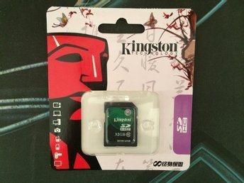 Nytt Kingston Minneskort 32 GB Class 10 SDHC 32GB