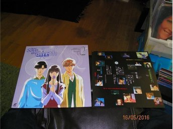 Please Save My Earth 2 - Japansk animierad laserdisc - 1st