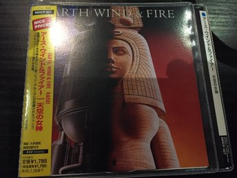 Earth Wind & Fire Raise! (Japan Remastered)