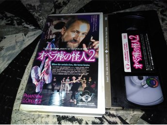 Phantom of the opera (1989) Japan Hyr Rental Köp