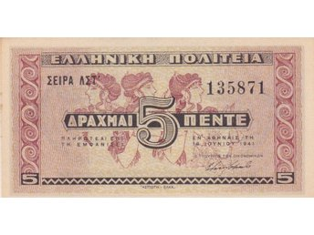 GREKLAND  / GREECE   liten sedel  / minor banknote