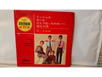 "The beatles 7 "" Singel Michelle"