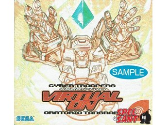 Virtual One Cyber Troopers Sample Disc (Utan Spinecard & Japansk Version)