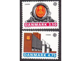 Javascript är inaktiverat. - Visby - Postfriska frimärken enligt bilden.Betalning till Bankgirot 5911-9818 eller konto i Handelsbanken.Samsändning vid flera köp samma dag, vid REK-leverans blir portot 82:- (vid köp över ca 1000:- eller på köparens begäran).Sänder oftast ut s - Visby