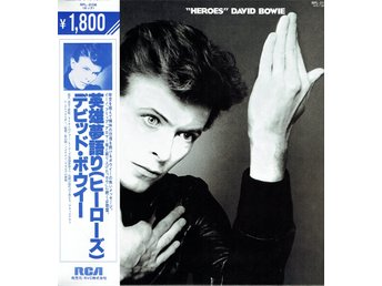 DAVID BOWIE - HEROES (JAPAN PRESS WITH OBI & INSERT) LP