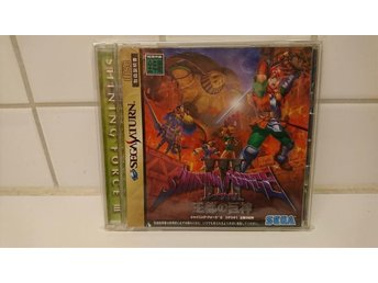 Shining Force lll 3 Sega Saturn Komplett (Japanskt)