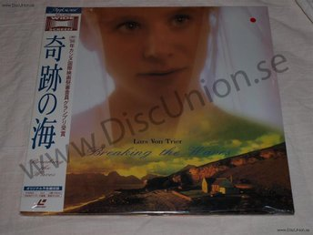BREAKING WAVES - WIDESCREEN JAPAN LD