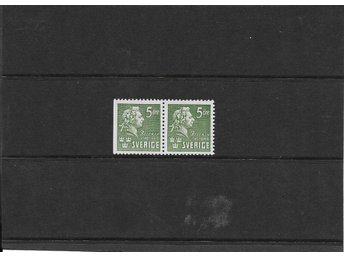 1940 F 324 BC Bellman postfriskt m bred marginal - Växjö - 1940 F 324 BC Bellman postfriskt m bred marginal - Växjö