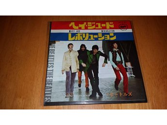 THE BEATLES 7'' - Hey Jude/ Revolution, Japan -69, PS