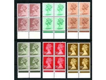 1976,-81,-82 GB, Lot Elisabeth II 4-block postfriskt (3 Bilder) € 60:- - Uppsala - 1976,-81,-82 GB, Lot Elisabeth II 4-block postfriskt (3 Bilder) € 60:- - Uppsala