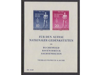 DDR. Block 11 **. Katv 20:- €. - Sollentuna - DDR. Block 11 **. Katv 20:- €. - Sollentuna