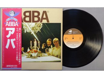 ABBA 'Abba' 1978 Japan compilation vinyl LP