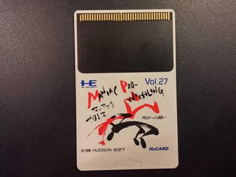 Maniac Pro Wrestling - PC-Engine - Hu-Card