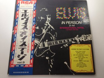Elvis Presley In Person At The International Hotel (SX-20) Japanpressning LP xx