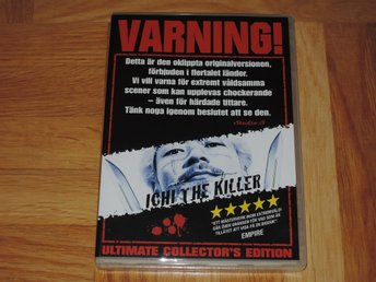 Ichi the Killer DVD