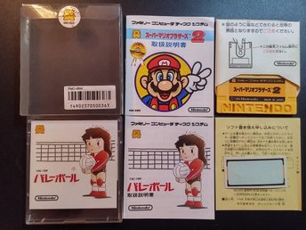 Super Mario Bros 2 ( Lost Levels ) + Volleyball till Disk System - FDS - NES
