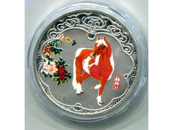 "China-Mynt. 2014. ""Year of the Horse"" #16"