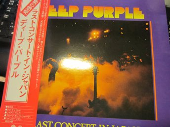 deep purple-last concert in japan   JAPAN PRESS