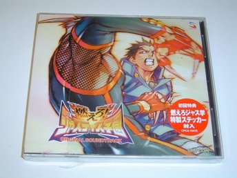 Burn Justice Highschool Original Soundtrack Musik *NYTT*