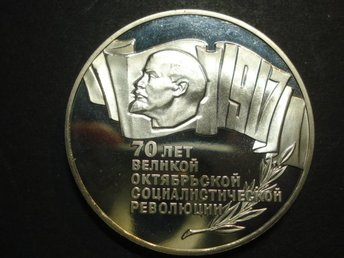 RUSSIA CCCP 5 ROUBLES 1967 70th ANNIVERSARY-BOLSHEVIK REVOLUTION