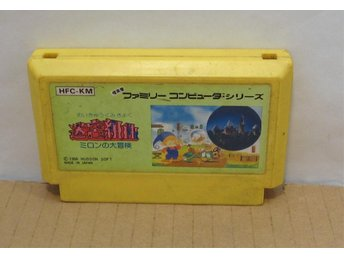 Milon's Secret Castle till japanskt famicom