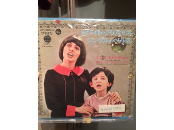 Mireille Mathieu XMAS Version - Rarest !!
