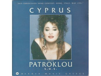 Eurovision 1991 Cyprus – S.O.S – in English and Greek vinyl 45
