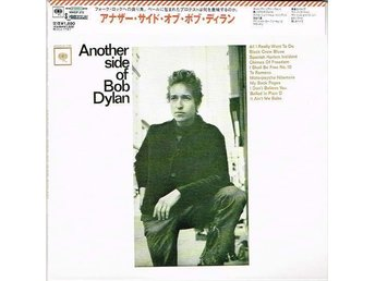 CD Bob Dylan Another side of Bob Dylan MCHP 370 Japanpressad