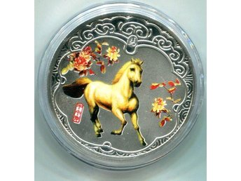 "China-Mynt. 2014. ""Year of the Horse"" #5"