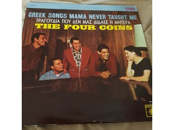 The Four Coins: Greek songs Mama never taught me