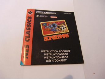 Bomberman advance manual SCN NY