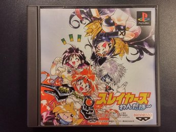 Slayers Wonderful till Playstation - Japanskt