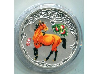 "China-Mynt. 2014. ""Year of the Horse"" #18"