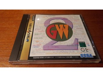 Game-Ware Vol.2 - Komplett + Spine Card - Japanskt - Sega Saturn