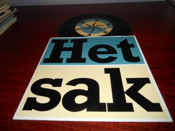 Het Sak - Forced Repetition (si) Swe Mix EX/EX