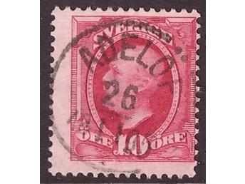 """Oscar II. Stämplat """"Adelöf 26.11 1895"""". - Asarum - Oscar II. Stämplat """"Adelöf 26.11 1895"""". - Asarum"""