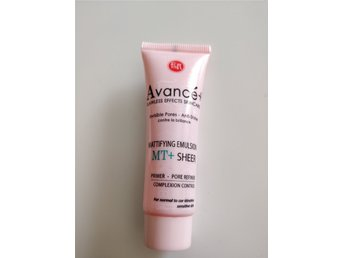 Figs & Rouge Avancé + Mattifying Emulsion 15ml - Glossybox